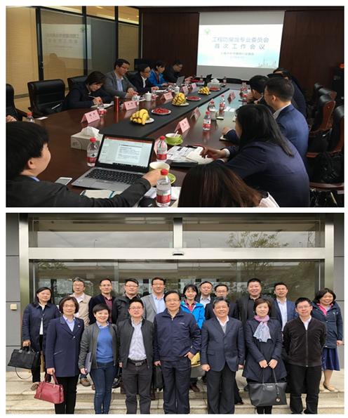 化建协会工程防腐蚀专业委员会首次工作会议...